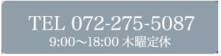 TEL:072-275-5087